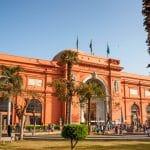 المتحف المصري: تاريخ طويل من العطاء