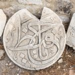 متحف التراث الأردني: حيث العراقة والتاريخ