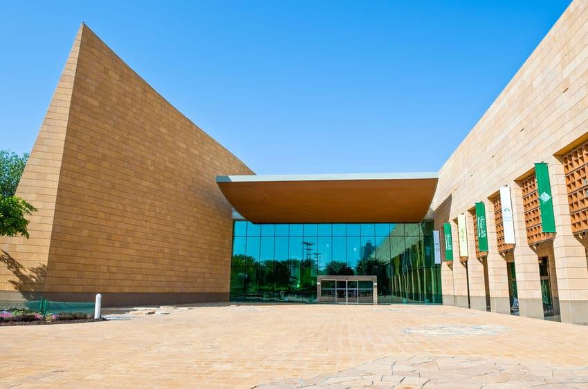 السعودية - المتحف الوطني السعودي