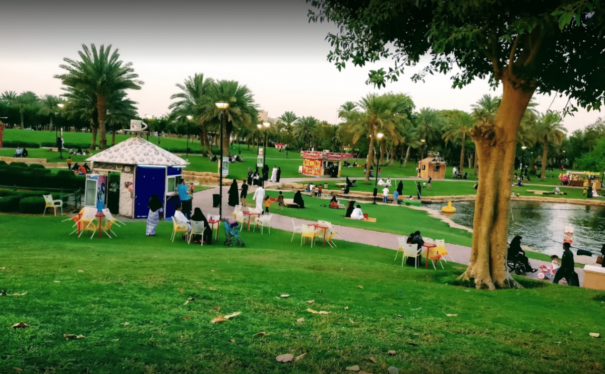 حديقة السلام دليل سفر