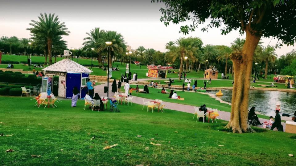 السعودية - حديقة السلام