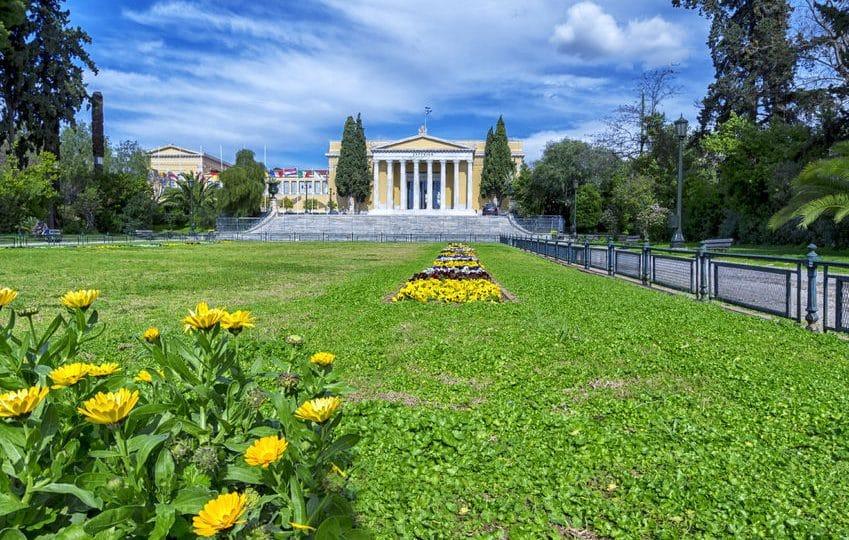 اليونان - الحديقة الوطنية National Garden