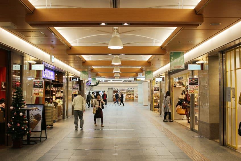 اليونان - مول مترو أثينا Athens Metro Mall