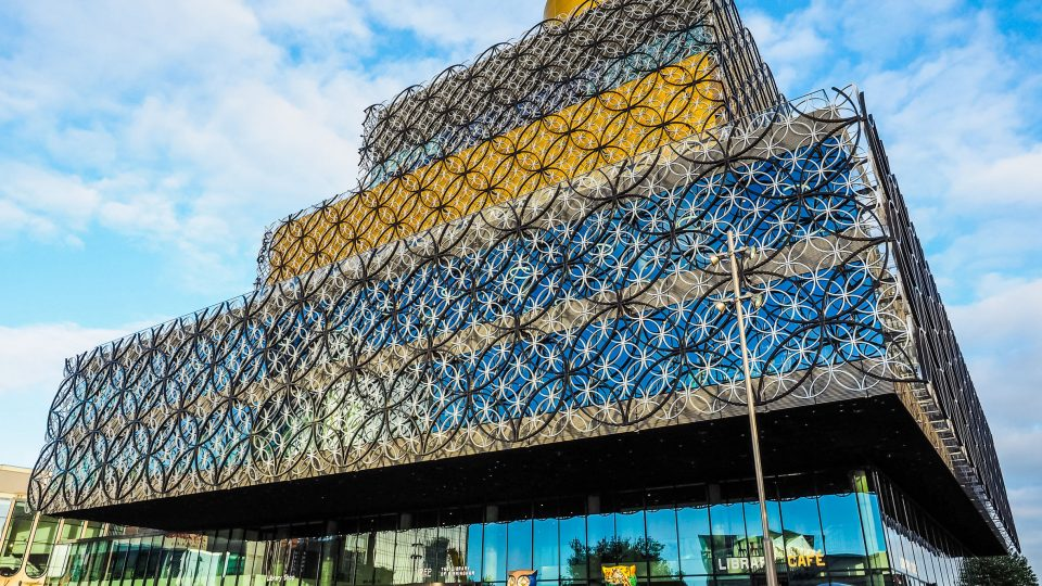 برمنغهام - مكتبة برمنغهام: أكبر مكتبة في إنجلترا