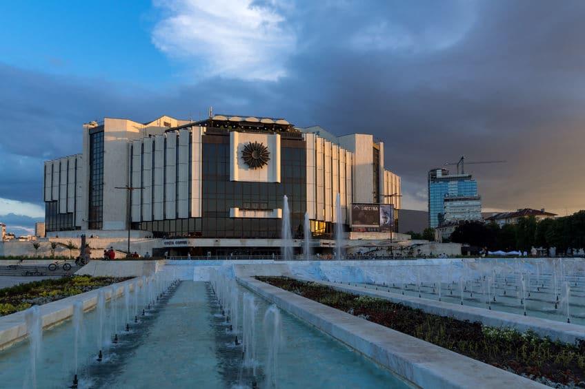 بلغاريا - القصر الوطني للثقافة: قصر مُتعدد الوظائف
