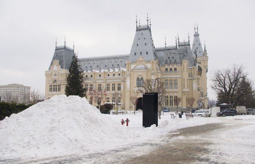رومانيا - قصر ياش: قصر خاص بالثقافة والمثقفين
