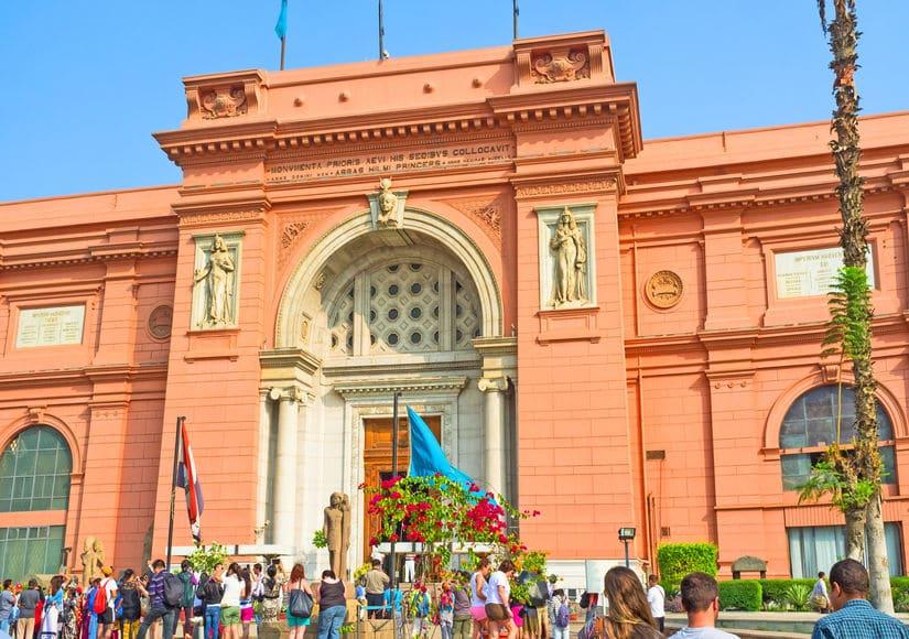 مصر - المتحف المصري الوطني