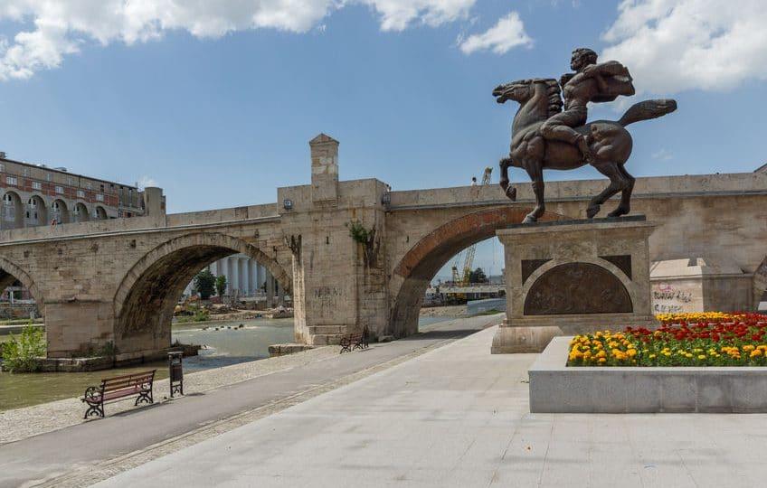 مقدونيا - متحف مقدونيا الوطني: ثلاث متاحف في مكان واحد