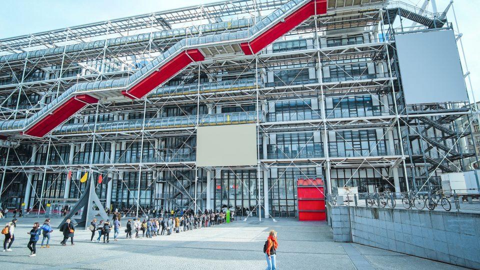 باريس - متحف الفن الحديث في باريس